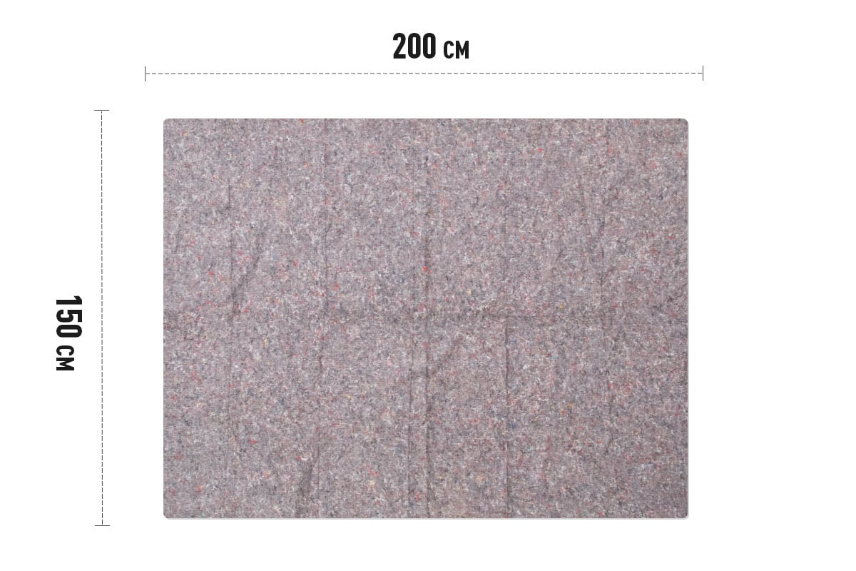 Verhuisdekens gestikt - 150 x 200cm x 1050gr